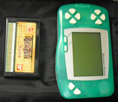 Wonderswan_and_gunpey