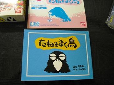 Thebirdseedsbook