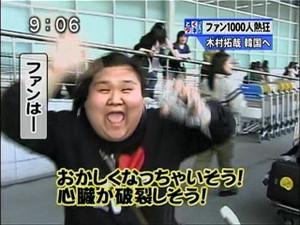 Okashikunacchaiso