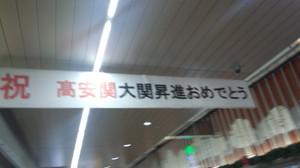 Ibaraki_3