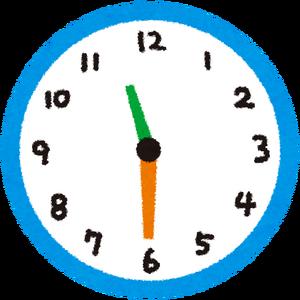 Clock_1130