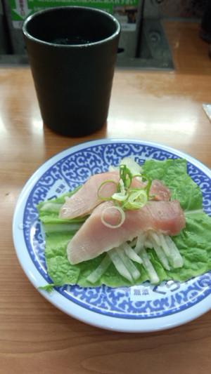 0yensushi