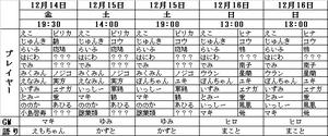 Kyogetsu12141216