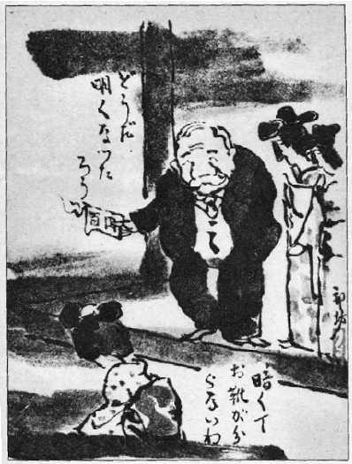 Kurakuteokutsugawakaranaiwadodaakar