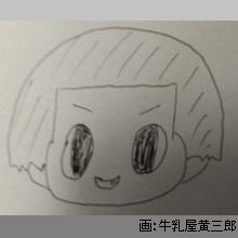 Chikochan