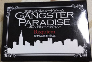 Gangster_paradise