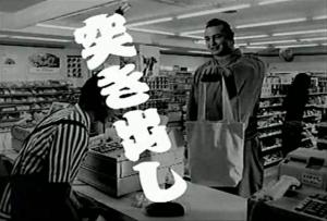 Tsukidashi
